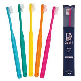 Dent1 歯ブラシ